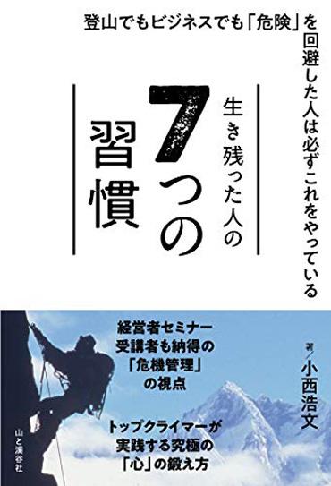 Book_2_1