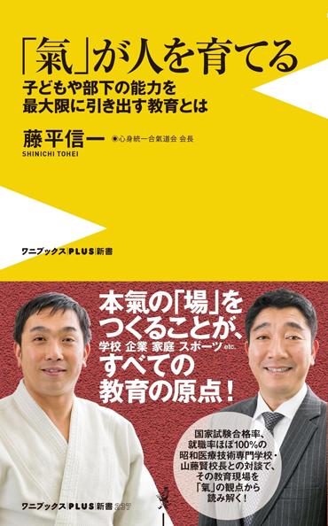 Book_2_2