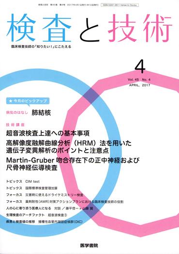 Magazine_6