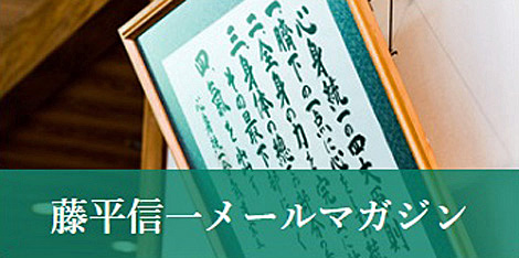 Mail_magazine