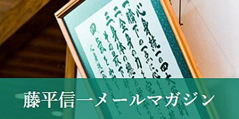 Mail_magazine_2