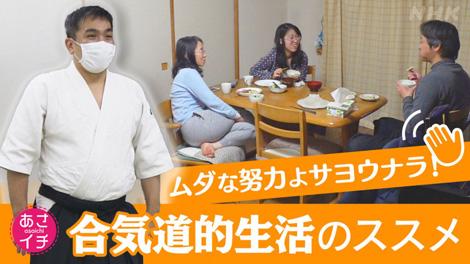 Asaichi_1