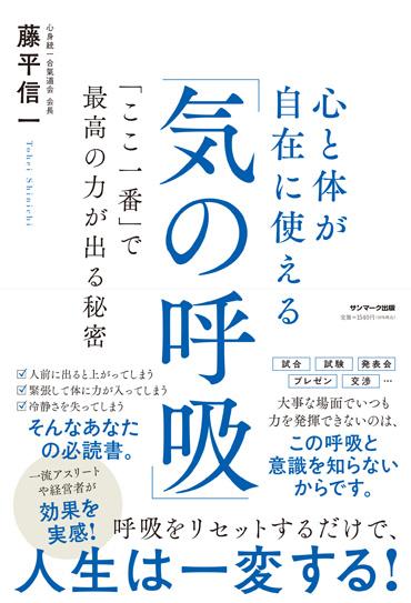 Book_20210902153101