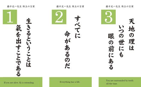 Calendar_2