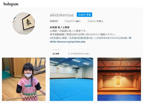 Instagram_20210322160501