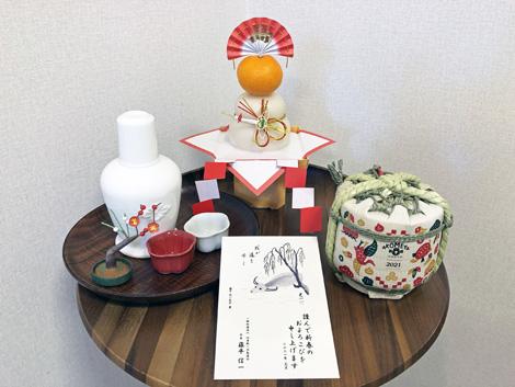 Kagamibiraki_20210110133701