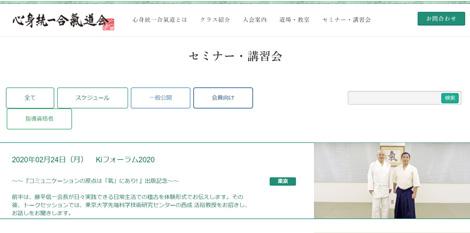Ki_forum_20191214103901