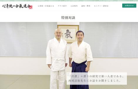 Ki_forum_2020