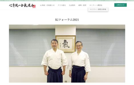 Ki_forum_20210129145401