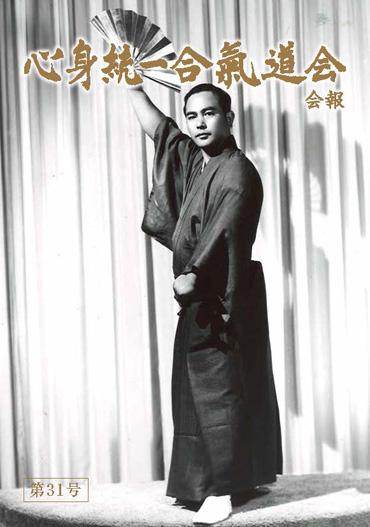 Magazine_20200425230101