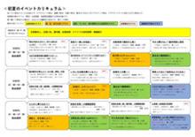 Schedule_1_20210505232401